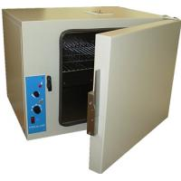 Buy cheap Lab drying oven product