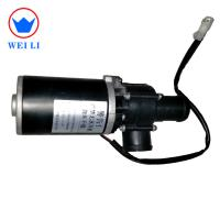 12 Volts Centrifugal Hot Water Pump With 13 Months Warranty / 3200rpm Speed
