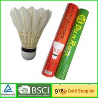 Buy cheap DunRun adult goose Badminton goose feather shuttlecock Cork base from wholesalers