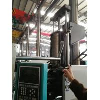 Buy cheap Processing BMC Electrical Products Injection Molding Machine product