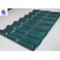 Buy cheap Stable Fire Froof Synthetic Resin Roof Tile For Villa , Residential  2.3mm Thickness product