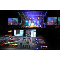 Buy cheap Eachinled P4.8 Outdoor SMD Stage Music Rental Use Concert LED Screens product