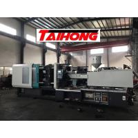 Buy cheap 400ton pet preform injection molding machine , for making different bottles product