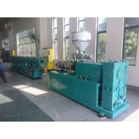 Buy cheap ABB Inverter Pvc Pipe Fittings Manufacturing Machine With CE Certificate product
