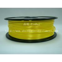 Polymer Composites 3d Printer filament , 3.0 mm , five colors. Like silk filament.