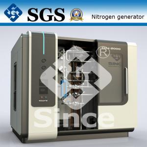 High Purity Heat Treatment Nitrogen Generator PSA Nitrogen Generation System