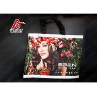 Buy cheap Flower Design Recycled Laminated Non Woven Bag Customised Size product