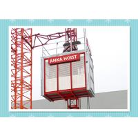 Buy cheap Power Station Construction Builders Hoist , Personnel And Materials Hoist product