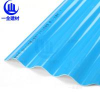 Buy cheap Upvc Corrugated long span color roof materila product