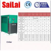 Buy cheap Custom Industrial Process Chiller Units , Industrial Water Cooled Chiller Over from wholesalers