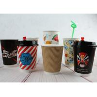 Buy cheap Double Wall Paper Drinking Cup Coffee Disposable Cups 290ml 420ml 480ml from wholesalers