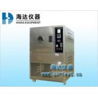 Buy cheap Air Ventilation Aging Test Chamber , Environmental Testing Lab for Polymer Materials from wholesalers