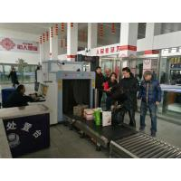 Buy cheap Oversize X Ray Scanning System , Airport Luggage Scanner With Windows System product