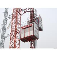 Buy cheap Industrial Construction Hoist SC200 / 200GZ , CE Approved Building Hoist product