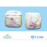 Buy cheap Breathable Natural Disposable Diapers , Baby Born Diapers For Boys from wholesalers
