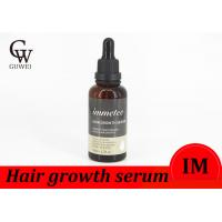 Buy cheap Building Fiber Liquid hair growing oil Hair Care Products Thickening Hair Serum Immetee product