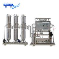 Filter RO Water Treatment Plant Salt Water To Drinking Water Machine