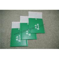 Buy cheap Green Co-extruded Printed Polythene Mailing Bags 235x330mm #H product