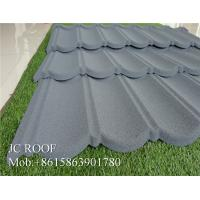 Buy cheap Colorful Stone Chip Coated Metal Roof Tiles / Steel Roofing Tile Sheet For Philippines product