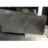 Buy cheap 75mm Thick 7075 aluminum Plate in stock With Excellent Machining Performance For from wholesalers