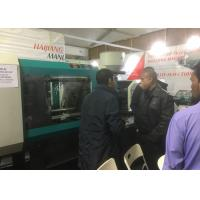 Buy cheap Low Volume Injection Plastic Molding Machine , Servo Energy Saving Injection Molding Machine product