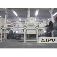 260-450TPH Sand Making Machine Mine Crushing Equipment for Highway Railway Construction