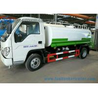 Buy cheap Foton 3000L carbon steel water tanker truck with factory price for sale from wholesalers