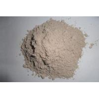 Buy cheap CA50 CA60 CA70 Cement Fire Clay Refractory Castable , Low Cement Castable product