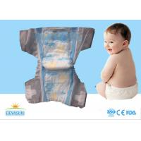 Buy cheap All Natural Infant Baby Diapers / Newborn Swaddler Diapers For Sensitive Skin from wholesalers