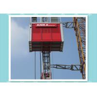 Buy cheap Electric Construction Hoist Single Cage SC120TD Building Material Hoist product