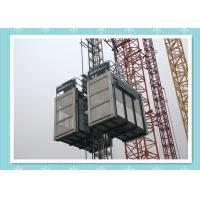 Buy cheap Professional Platform Construction Material Lifting Hoist Equipment product