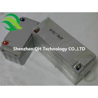 Buy cheap OEM ODM Lithium Ion Iron Phosphate Battery 12V 200Ah Family Backup Power product