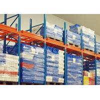 Buy cheap Conventional Push Back Rack Deep Four Pallet Racking Storage For Logistics Centers product