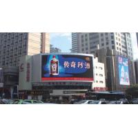 Buy cheap RGB Billboard Advertising Led Display Screen Large Scale 12 MM 1080P Refresh 2000HZ product