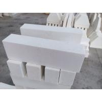 Buy cheap High Grade Ultra Purity Refractory Sintered Corundum Bricks for Steel, Electronics and Petrochemical Furnaces product