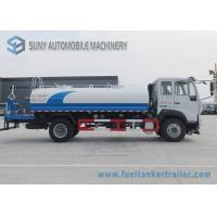 Buy cheap Sino HOWO 160hp 12000 liters 4*2 driving type 6 wheels water tanker truck for sale from wholesalers