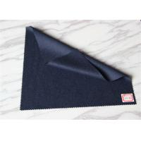Dark Blue Melton Wool Fabric Anti Pilling Lightweight For HomeTextile In Stock