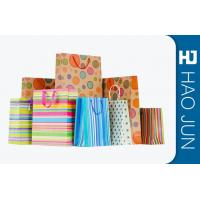 Buy cheap 250g Gift Packaging Bags / Personalized Store Bags CMYK Printing product