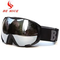 Silver Mirrored Ski Goggles , Fashion Eyeglasses Frameless Snow Goggles