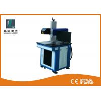 30W 60W CO2 Laser Marking Machine High Speed Air Cooling For Ceramic Engraving