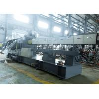 Filler Masterbatch Twin Screw Extrusion Line , Plastic Extruder Machine