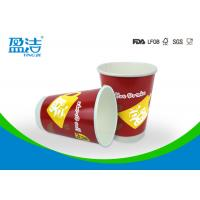 Buy cheap Double Structure 12oz Hot Drink Paper Cups 400ml With Eco Friendly Printing product