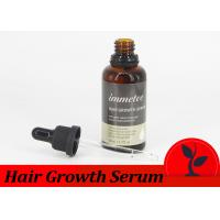 Buy cheap Private Label Hair Care Argan Oil grow care hair oil 50ml Bottle For Men And Women product
