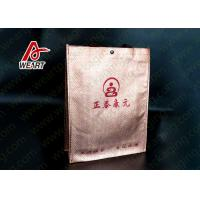 Buy cheap Clothes Carrier Laminated Non Woven Bags D Cut  OEM / ODM Avaliable product