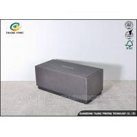 Buy cheap Full Color Cardboard Presentation Boxes UV Coating Skincare Set Packaging Box product