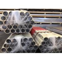 Buy cheap 6063 T6 Seamless Extruded Aluminum Tube 82mm Diameter In Stock from wholesalers