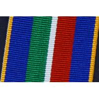 Buy cheap printed medal lanyard for game product