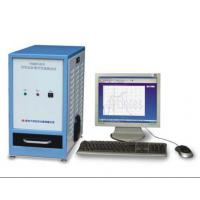 Buy cheap Durable Textile Testing Equipment , Fabrics UV Prevention Performance Tester Transmittance from wholesalers