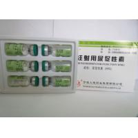 Buy cheap Human Growth Hormone Natural HGH Supplements HMG Injection For Fertility 75iu/vial product