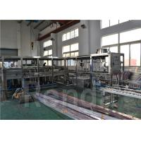 300 - 2000 BPH Pure Mineral Barrel Filling Machine with Rinsing / Filling / Capping